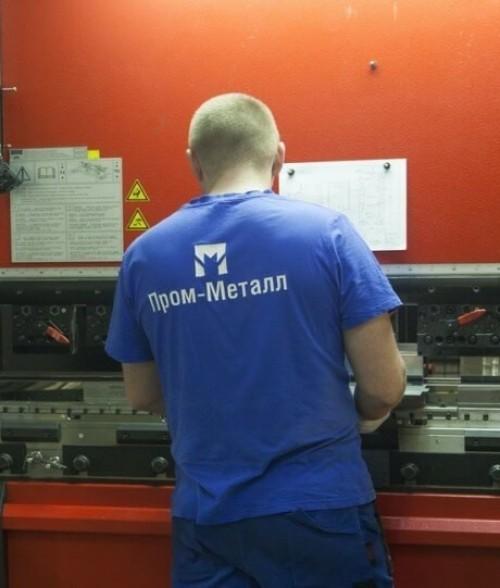 Гибка металла в компании Пром-Металл