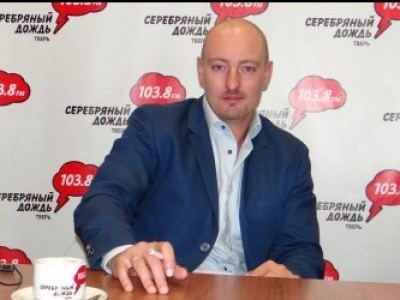 Андрей Дмитриев в программе «Гость Дождя»