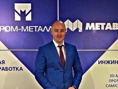 Итоги выставки «Металлообработка 2018»