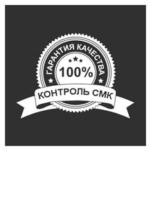 Качество СМК