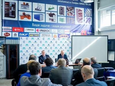 Заседание ТСПП на заводе ПРОМ-МЕТАЛЛ